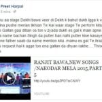 Preet Harpal Controversy