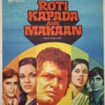 Veeru Devgan got his break with this film