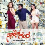 Sakshi debuted with this film