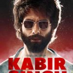 Soham Majumdar Debut Hindi Film Kabir Singh