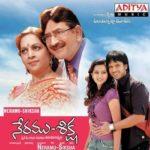 Vijaya Nirmala directed Neramu Siksha (2009)
