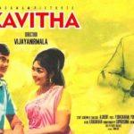 Vijaya Nirmala directed this film