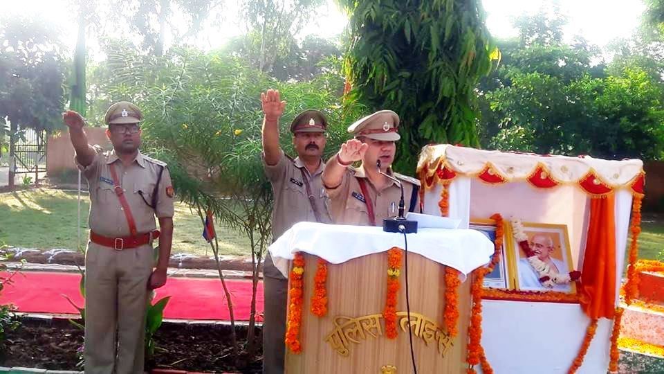 Ajay Pal Sharma Taking Oath As An SSP