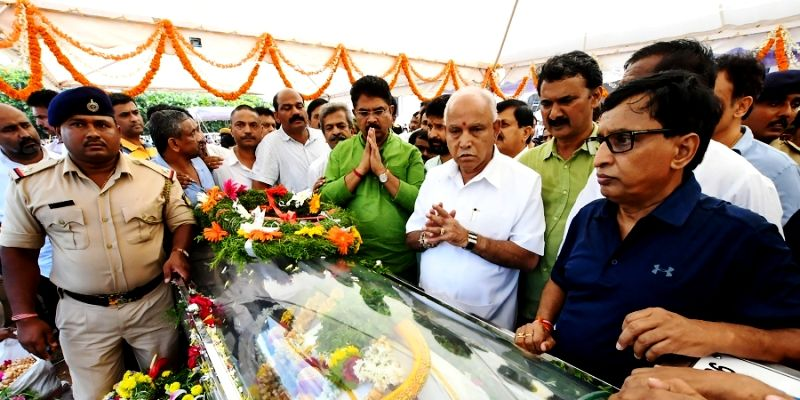 Karnataka CM BS Yeddyurappa Attending YG Siddhartha's Last Rites