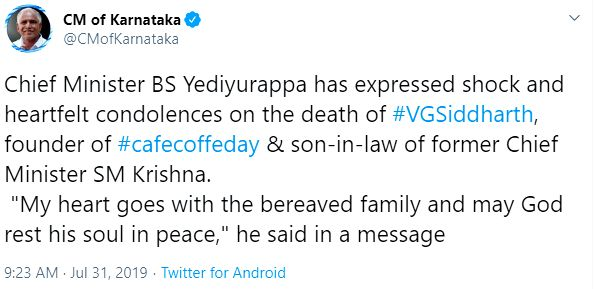 Karnataka Chief Minister BS Yeddyurappa Condoles The Death Of VG Siddhartha