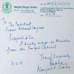 Navjot Singh Sidhu Resignation