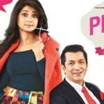 Phir Se film poster