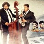 Vanitha Vijayakumar's film MGR Sivaji Rajni Kamal