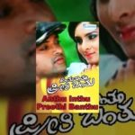 Vithika Sheru debuted with this film