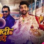 """Naye Shaadi Ke Siyape"" Actors, Cast & Crew: Roles, Salary"