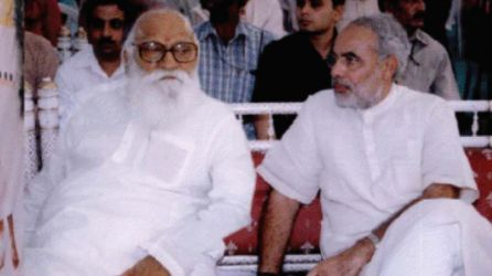 Early photo of Nanaji Deshmukh and Narendra Modi