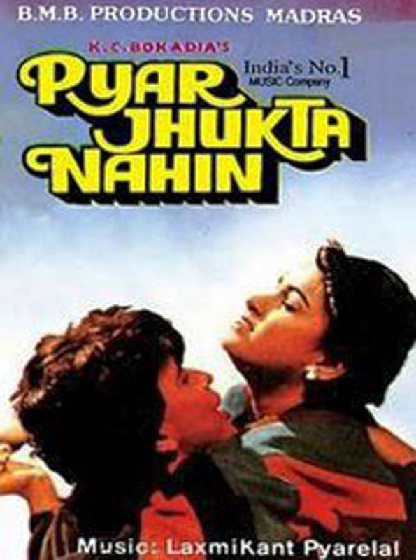 Kavita Krishnamurthy's Movie as Singer- Pyaar Jhukta Nahin