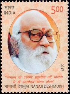 Postal Stamp of Nanaji Deshmukh