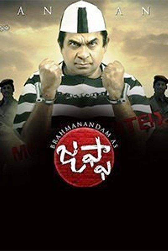 Vennela Kishore's movie Jaffa