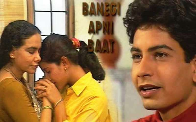 A Still from Varun Badola's Serial- Banegi Apni Baat