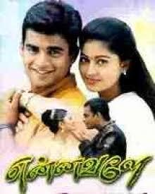 Ennavale movie poster