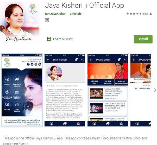 Jaya Kishori Ji Official App