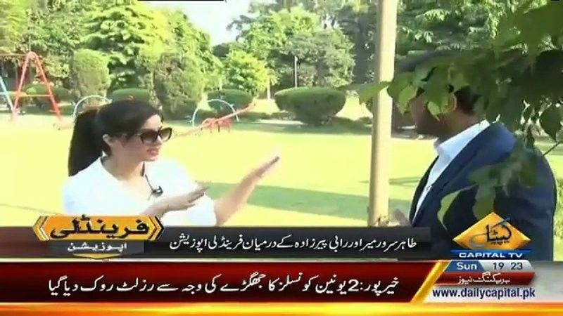 Rabi Pirzada in TV Show- Friendly Opposition