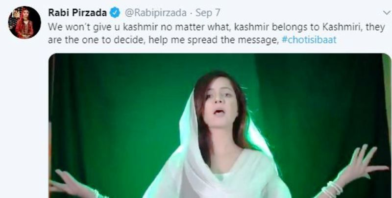 Rabi Pirzada's Post on Twitter