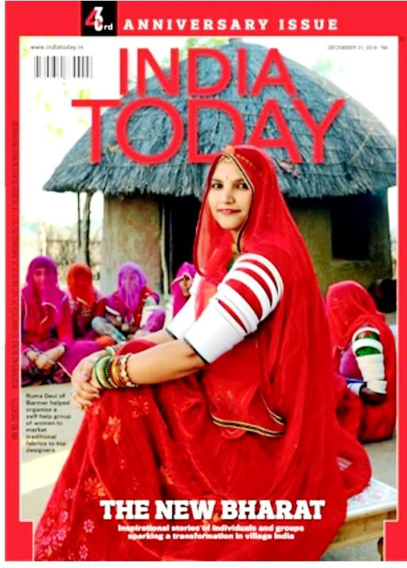 Ruma Devi on the Cover of India Today