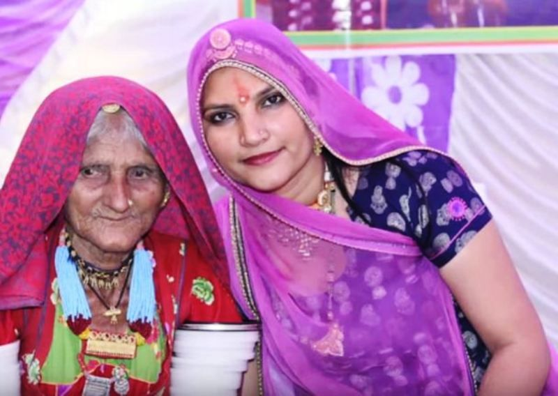 Ruma Devi with Her Grandmother