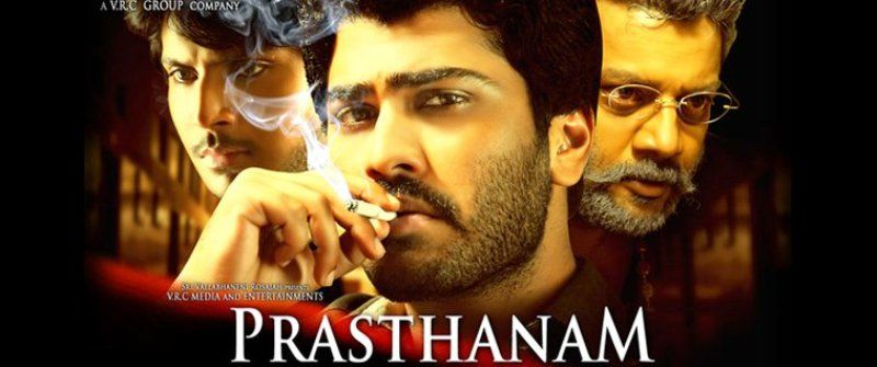 Sundeep Kishan's Movie- Prasthanam