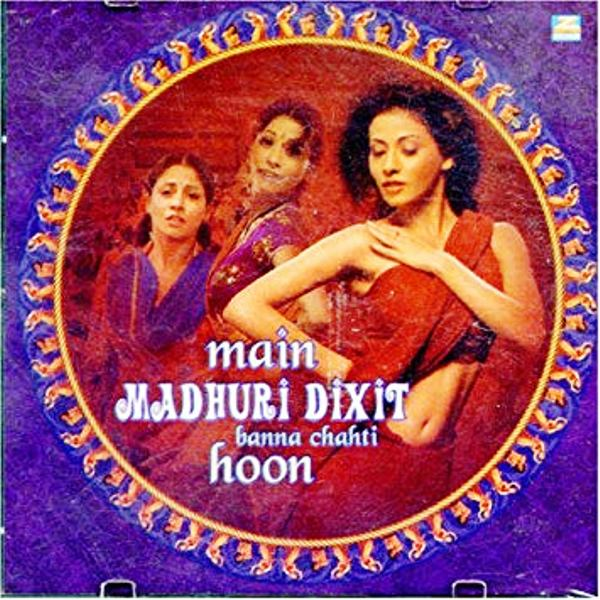 Vandana Sajnani's Movie Main Madhuri Dixit Banana Chahti Hu