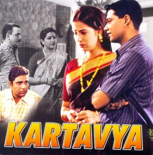 Vandana Sajnani's TV Serial Kartavya