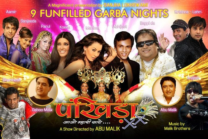 Abu Malik directed this show