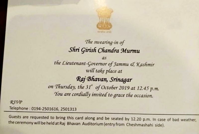 Invitation of GC Murmu's swearing-in ceremony