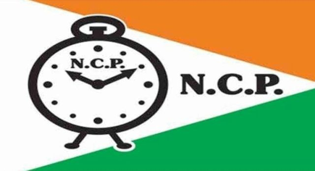 Nationalist Congress Party flag