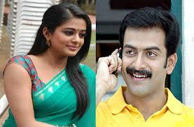 Priyamani and Prithiviraj
