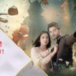 """Yeh Jaadu Hai Jinn Ka"" Actors, Cast & Crew: Roles, Salary"