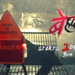 """Beyhadh Season 2"" Actors, Cast & Crew: Roles, Salary"