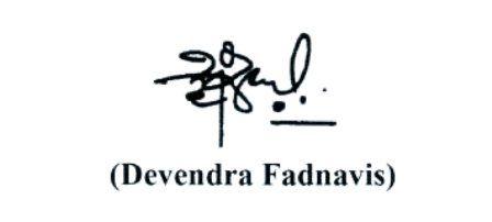 Devendra Fadnavis Signature