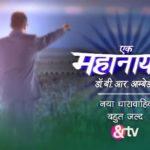 """""""Ek Mahanayak Dr B. R. Ambedkar"""" Actors, Cast & Crew: Roles, Salary"""
