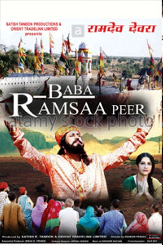 Gracy Singh in Baba Ramsaa Peer (2012)