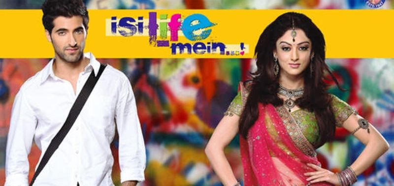 Isi Life Mein (2010)