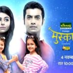 """Muskaan"" (TV series) Actors, Cast & Crew: Roles, Salary"