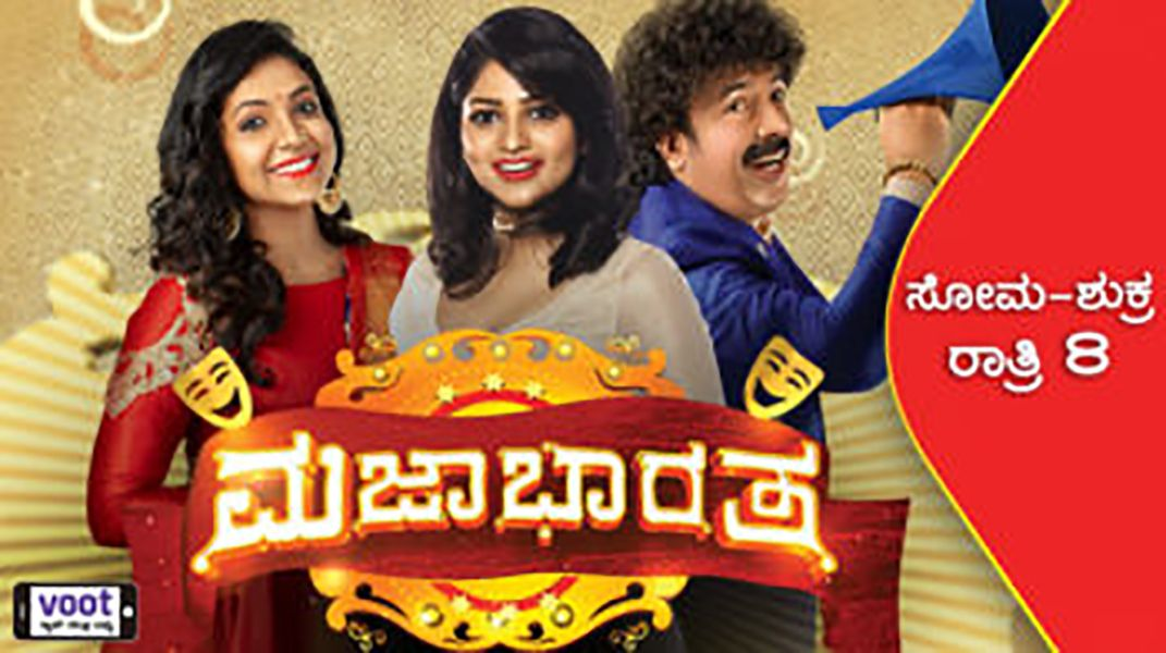 Rachita Ram as the Judge of the show Majaa Bharata