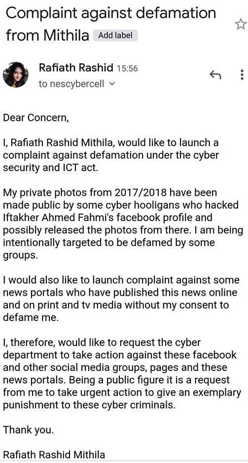 Rafiath Rashid Mithila's complaint to the cybercrime department