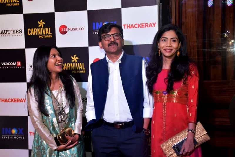 Sanjay Raut with his daughters Vidhita Raut (left) and Purvashi Raut (right)