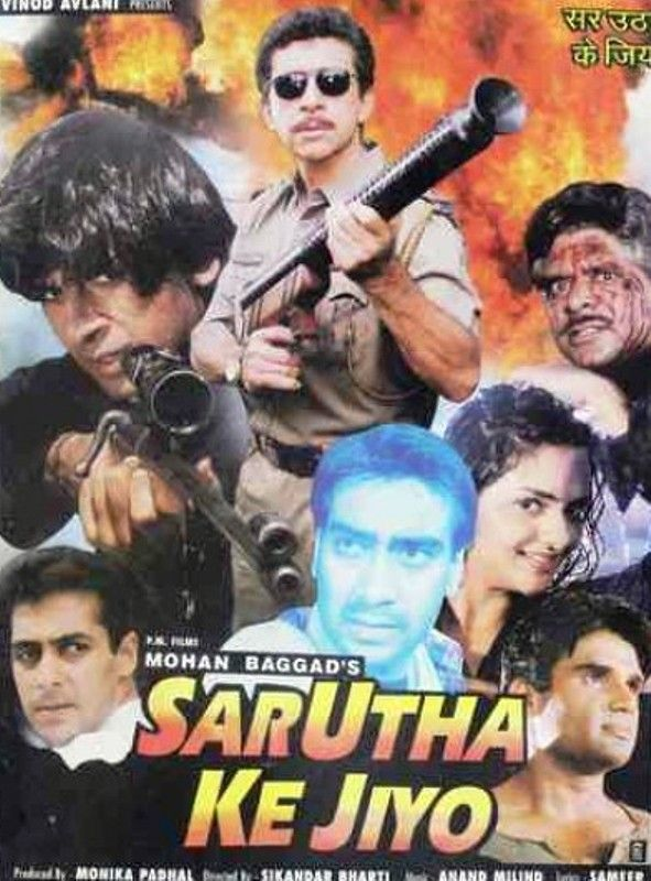 Sar Utha Ke Jiyo Hindi (1998)
