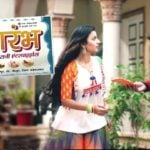 """Shubh Aarambh"" Actors, Cast & Crew: Roles, Salary"
