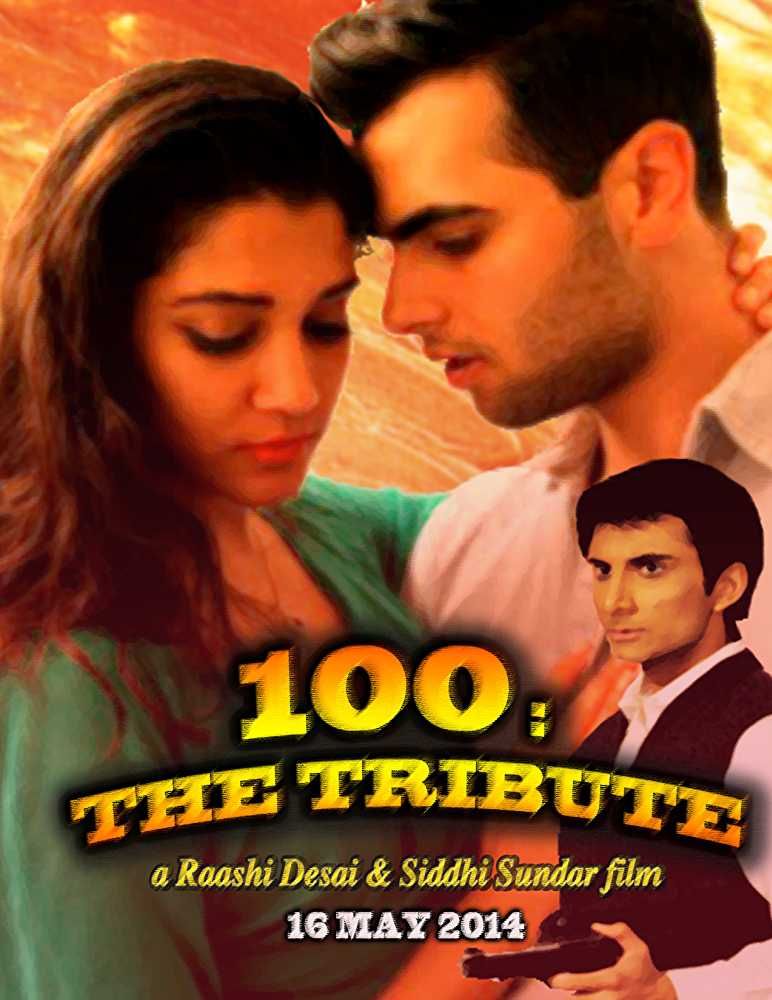 100: The Tribute