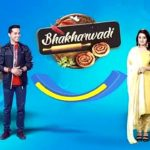 """Bhakharwadi"" Actors, Cast & Crew: Roles, Salary"
