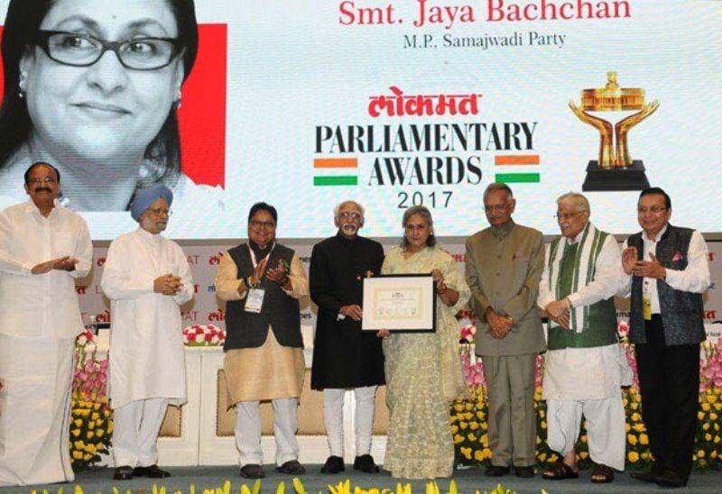 Jaya Bachchan Receiving Parliamentarian Award