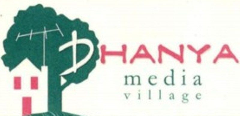 Logo of Dhanya Village Charitable Trust