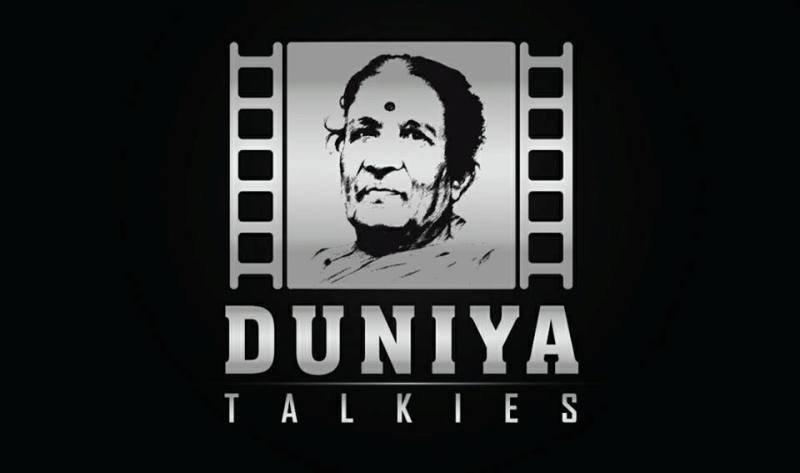 Logo of Duniya Talkies