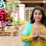 """Naati Pinky Ki Lambi Love Story"" Actors, Cast & Crew: Roles, Salary"